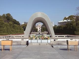 2-Day Hiroshima Train & Hotel Package (From Osaka)